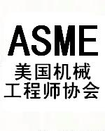 ASME B30.9c Addenda-1994 悬带.修改件