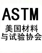 ASTM F436M-2004 淬火钢垫圈标准规范(米制)