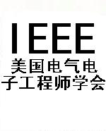 IEEE 2000.1-1999 2000年术语
