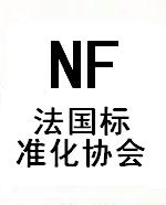 NF C03-156/A1-1988 C 03-156-80的补充1