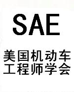 SAE AMS5732 Steel, Corrosion and Heat Resistant, Bars, Wire, Forgings, Tubing, and Rings 15Cr - 25.5Ni - 1.2Mo - 2.1Ti -